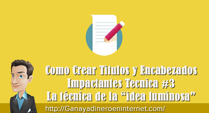 estrategias-de-marketing-tecnica-3