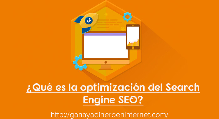 see-optimizacion